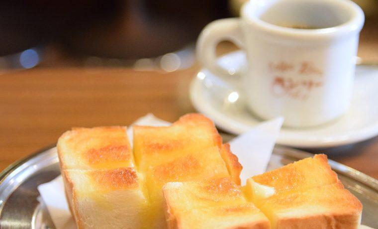 浅草『珈琲オンリー』のペリカン|東京カフェ