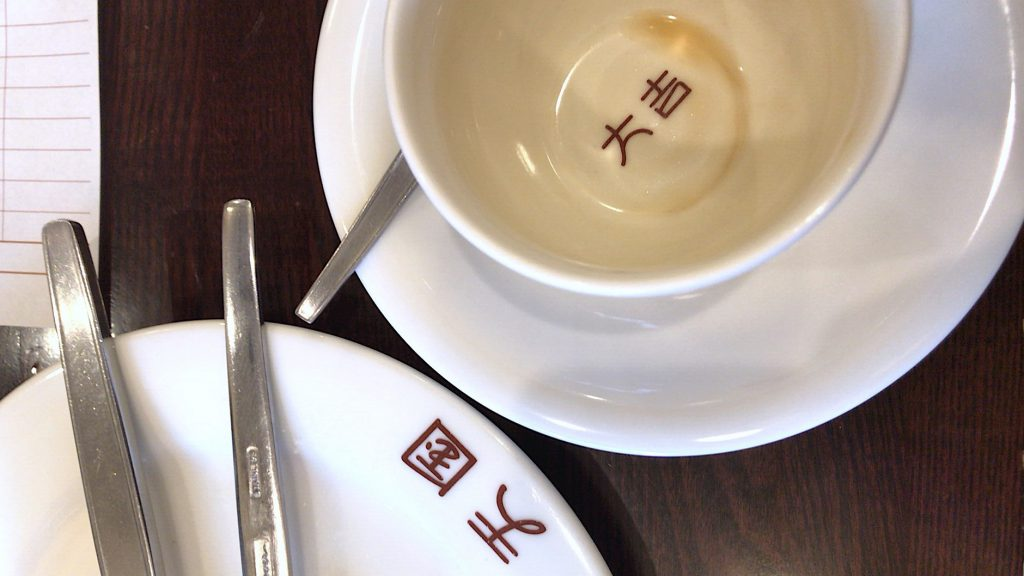 浅草『珈琲天国』のホットケーキ|東京カフェ