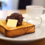 青山『buik』のペリカンのあんバタートースト|東京カフェ