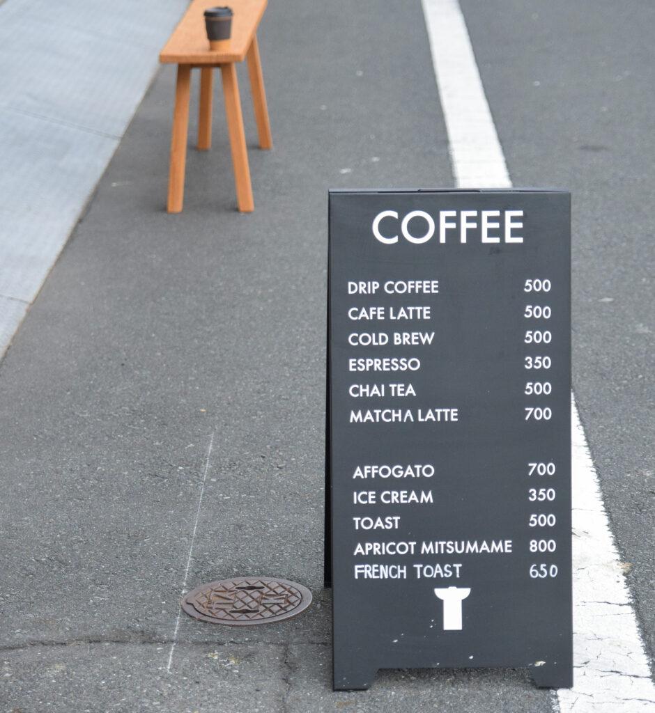 東日本橋『BONTIN CAFE ボンタンカフェ』のメニュー 東京カフェ