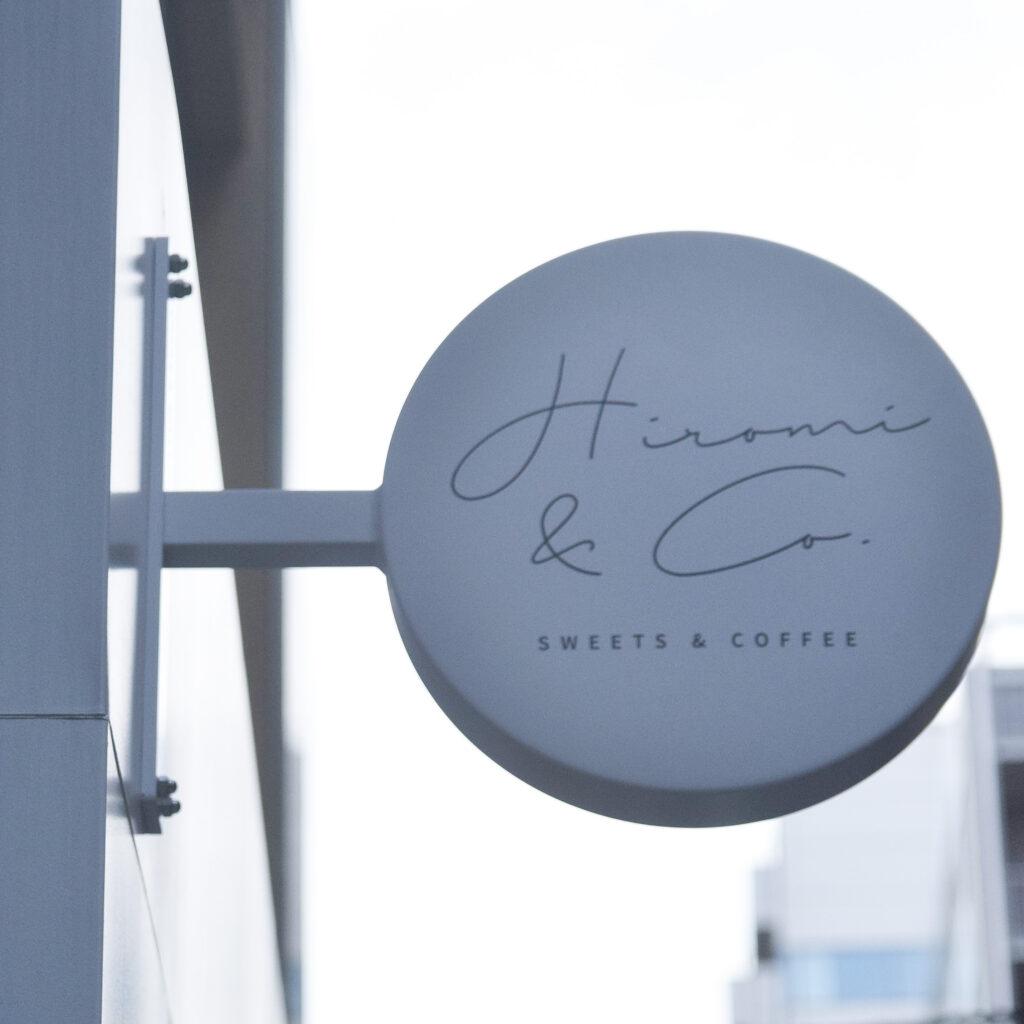馬喰横山『Hiromi&co. ヒロミアンドコ』の外装| 東京カフェ